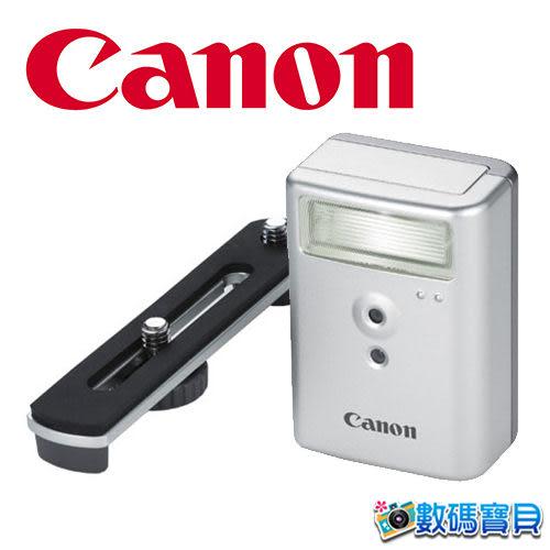 Canon High-Power Flash HF-DC1閃光燈 (彩虹公司貨)