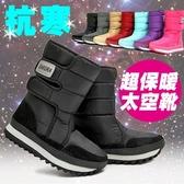 男款 百搭雪地靴雪地鞋短筒防水太空靴 加厚底 情侶鞋 黑色 59鞋廊