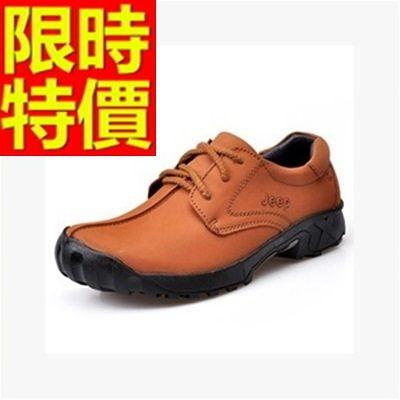 氣墊鞋-潮流抗震商務皮革男休閒鞋55f12【時尚巴黎】