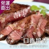 勝崎生鮮 美國安格斯雪花沙朗牛排~比臉大4片組 (450公克±10%/1片)【免運直出】