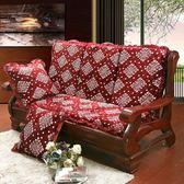 單人木椅墊實木沙發墊三人座厚海綿