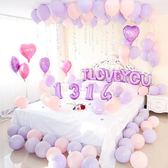 婚房佈置 結婚慶用品浪漫婚禮網紅生日派對氣球裝飾新婚房佈置創意拉花【美物居家館】
