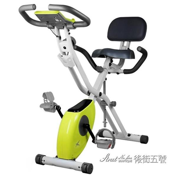 雷克XBIKE折疊動感單車磁控健身車室內腳踏自行車家用運動器 後街五號