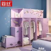 衣櫃簡約現代經濟型塑料衣櫥組裝布藝儲物櫃鋼架臥室簡易收納櫃子YYS     易家樂