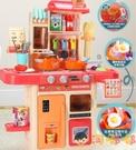 兒童家家酒廚房玩具套裝仿真廚具做飯煮飯過家家【淘嘟嘟】