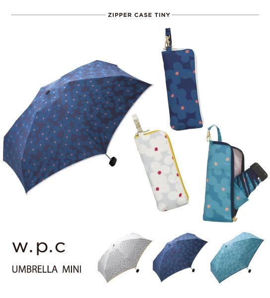 W.P.C 日本知名品牌 晴雨兩用 花朵滿滿折傘 抗UV 抗紫外線 該該貝比日本精品 ☆