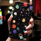 三星Galaxy G9500 手機殼/ Galaxy S8 Plus 手機防摔保護皮套/三星 蓋樂世 S8 個性韓國矽膠全包防摔手機套