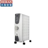 【禾聯家電】11片式葉片式電暖器《HOH-15M11Y》9-11坪 附贈烘衣架 特殊路設計 快速導熱
