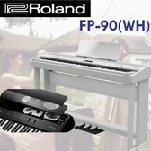 【非凡樂器】ROLAND FP-90 數位鋼琴 /白 /原廠配備琴架、踏板 /含耳機、譜燈 公司貨保固