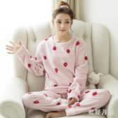 中大尺碼珊瑚絨睡衣女士秋冬季長袖韓版可愛家居服套裝sd4194【衣好月圓】