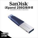 SanDisk iXpand Mini ...