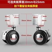 嬰兒床腳輪萬向輪童輪子配件優質夾板輪2寸帶剎車軲轆金屬合金輪 萬客城