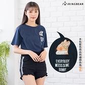 圓領T--休閒舒適可愛字母兔子刺繡口袋修飾圓領短袖T恤(粉.藍XL-5L)-T315眼圈熊中大尺碼◎
