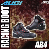 [安信騎士] 美國 AUGI AR4 競速公路車靴 黑 車靴 防護 賽車靴 賽車鞋 騎士 通風 舒適透氣