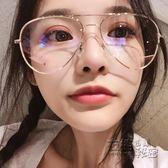 網紅同款眼鏡近視男有無度數平光防藍光眼睛框鏡架男抖音女配近視 衣櫥秘密
