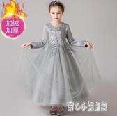 兒童禮服公主裙花童婚紗洋氣女童鋼琴演出服小女孩主持人禮服 LF1510【甜心小妮童裝】