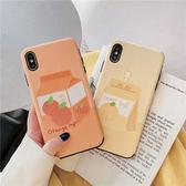 蘋果 11蠶絲紋橙子牛奶手機殼iphone 11pro 矽膠防摔個性保護套IPhone 11pro Max 全包創意簡約手機套