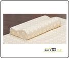 {{ 海中天休閒傢俱廣場 }} G-35 摩登時尚 枕頭系列 188-7 乳膠枕頭