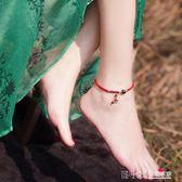 鳳凰涅磐腳錬女紅繩鈴鐺飾品本命年屬豬古風宮鈴性感2018新款腳踝 溫暖享家