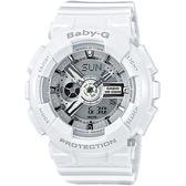 CASIO卡西歐 Baby-G 人氣經典率性手錶-白 BA-110-7A3 / BA-110-7A3DR
