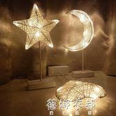裝飾燈 LED小彩燈臺燈ins少女心布置房間臥室宿舍浪漫裝飾求婚星星燈 蓓娜衣都