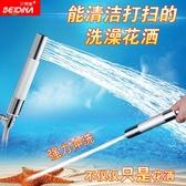 帶開關手持花灑噴頭通用加壓淋浴單頭