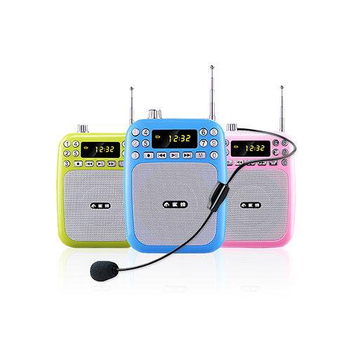 【ifive】多功能時尚擴音/收音機