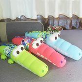 (百貨週年慶)新品可愛納米粒子鱷魚抱枕軟體毛絨玩具動物聯萌公仔女生日禮物xw