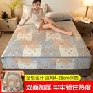床罩 珊瑚絨床笠單件加厚法蘭絨床墊套罩床罩防塵罩防滑固定床單【幸福小屋】