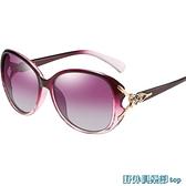 太陽鏡女士2021新款潮防紫外線變色墨鏡時尚圓臉偏光眼鏡大臉顯瘦 快速出貨