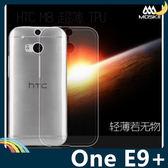 HTC One E9+ Plus 半透糖果色清水套 軟殼 超薄防滑 矽膠套 保護套 手機套 手機殼