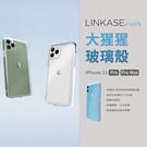 Linkase air 大猩猩玻璃殼 玻璃殼 iPhone11 Pro Max 手機殼 保護殼 防摔殼 軍規  iMos可用 日本熱銷