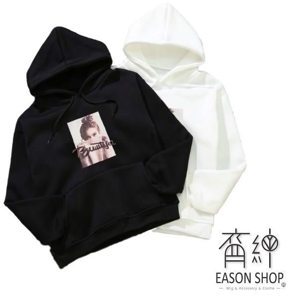EASON SHOP(GU8160)實拍歐美圖片印花大口袋刷毛加厚圓領長袖連帽T恤女上衣服落肩寬鬆內搭衫素色棉T
