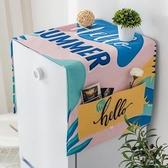 年貨棉麻冰箱布蓋巾滾筒洗衣機防塵罩蓋布單開雙開門冰箱防塵罩床頭櫃蓋布LXY6081 【野之旅】
