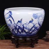陶瓷魚缸金魚缸睡蓮碗蓮荷花缸烏龜缸錦鯉缸書畫缸T