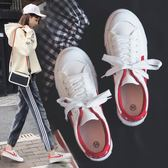 春季新款韓版小白鞋女鞋ins百搭帆布鞋學生白鞋休閒1992板鞋 居享優品