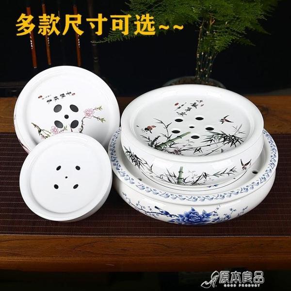 茶盤 茶盤托盤圓形茶臺青花瓷功夫茶具儲水小茶盤茶托【快速出貨】