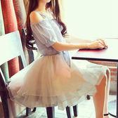 條紋雪紡吊帶一字領露肩網紗連衣裙