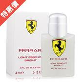 Ferrari Light Essence 法拉利 光元素 男性淡香水 4ml (03313)【娜娜香水美妝】