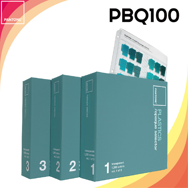 《PANTONE 》塑膠不透明選色手冊【PLASTICS opaque selector】PBQ100