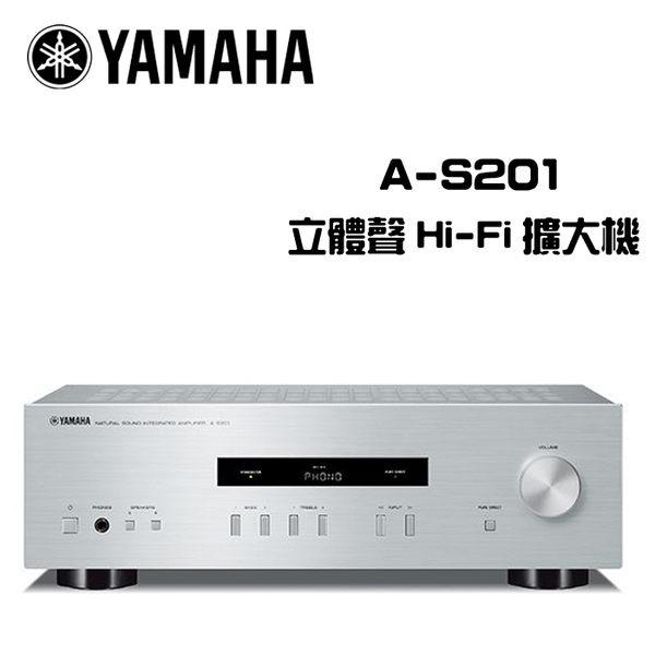 YAMAHA 山葉 A-S201 Hi-Fi 2聲道 純音直通 擴大機 【台灣公司貨保固 】
