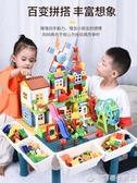 兒童積木桌多功能兼容積木拼裝玩具男孩子益智女孩系列大顆粒  (橙子精品)