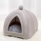 貓窩 貓窩冬季保暖四季通用貓屋半封閉式小貓咪床房子別墅狗窩寵物用品【快速出貨八折下殺】