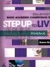 二手書R2YB2013年6月三版《STEP UP TO LIVE 6 Workb