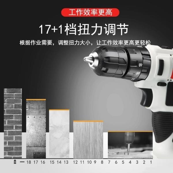 手電鑽12V充電手電鑽24V電動螺絲刀套裝家用多功能電起子沖擊鋰電手槍鑽 維多