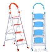 家用折疊梯子多功能人字梯移動樓梯加厚室內扶梯四步伸縮小梯子花間公主igo