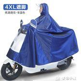 雨衣電瓶車成人男女機車雨衣騎行雨披加大加厚單雙人電動自行車父親節特惠下殺