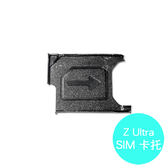 ▽Sony Xperia Z Ultra C6802 XL39H ZU 專用 SIM卡托/卡座/卡槽/SIM卡抽取座