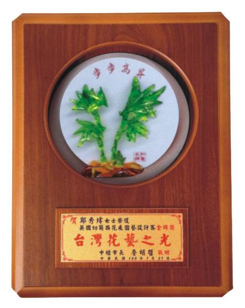 精緻水琉璃鑰匙盒-步步高昇    SY-E12