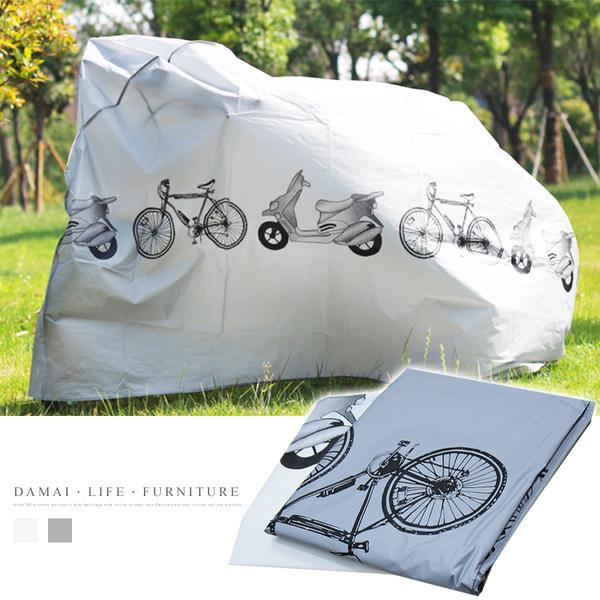 ✿現貨 快速出貨✿【小麥購物】機車防塵套【Y007】 機車防雨罩 機車套 防塵罩 遮陽罩
